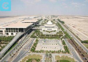 bandara terbesar