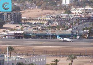 bandara terendah